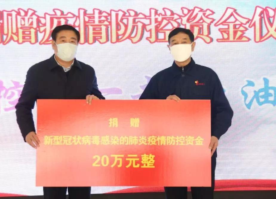理事单位共产党员许开成个人捐款