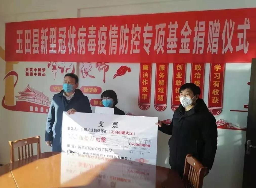 常务理事兴邦管业公司向武汉定向捐赠